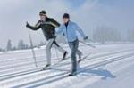 Лыжи, лыжные ботинки, лыжные палки, крепления, смазка