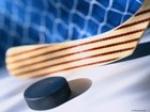 Инвентарь для хоккея