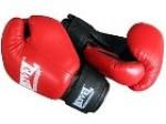 Перчатки боксерские,снарядные, накладки для рук