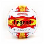 Мяч Волейбольный LEGEND Accu-Balance