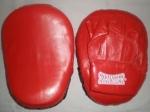 Лапы боксёрские кожаные Sprinter гнутые