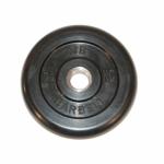 Диск обрезиненный MB barbell 2,5 кг D-26мм