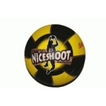 "Мяч баскетбольный  ""Спринтер"" чёрно-желтый"