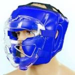 Шлем боксерский кожаный VELO с пластиковой маской