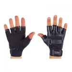 Перчатки Zelart кожа
