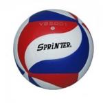 Мяч волейбольный Sprinter VS5001