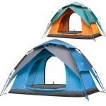 Палатка-автомат 2-х местная туристическая